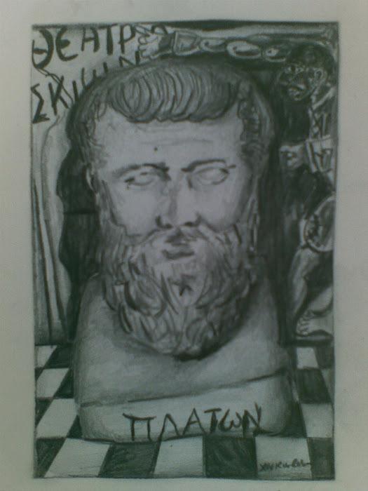 Πλατων [ Platon ] in Cave [ from '' Πολιτεια ] thru Θεατρο Σκιων του Καραγκιοζη [ paintings ]