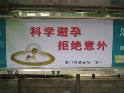 perfect opportunity to talk about relationships, love and sex in China.