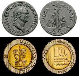 Vespasian coin and Israeli coin depicting Judean date palm