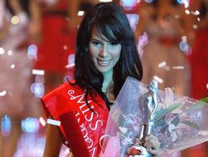 Stevani Nepa miss celebrity 2008
