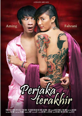 Fahrani Topless at Movie Poster? (Perjaka Terakhir)