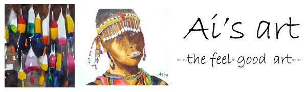 Ai Arts