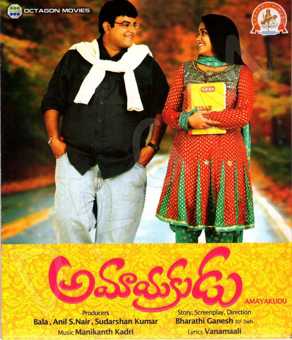 Amayakudu Telugu Mp3 Songs Free  Download -2010