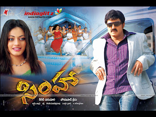 Simha Telugu Mp3 Songs Free  Download -2010