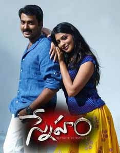 Sneham(2010) MP3 Songs Free Download