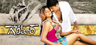 Golimaar Telugu Songs Free Download