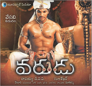 Varudu MP3 Songs Free Download