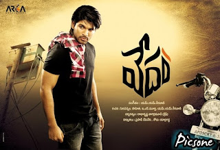 Vedam Telugu Mp3 Songs Free  Download -2010