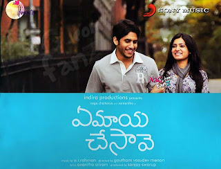 Ye Maaya Chesave Telugu Mp3 Songs Free  Download -2010