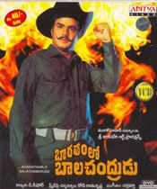 Bharatam Lo Balachandrudu  MP3 Songs Free Download