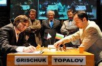 Grischuk 1-0 Topalov © site officiel
