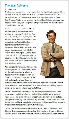 HK writer earns criticisms over anti-RP column [Chip Tsao] Chip-tsao2