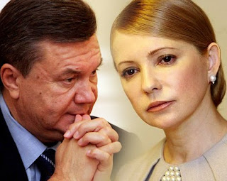 فيكتور يانوكوفيتش و يوليا تيموشينكو