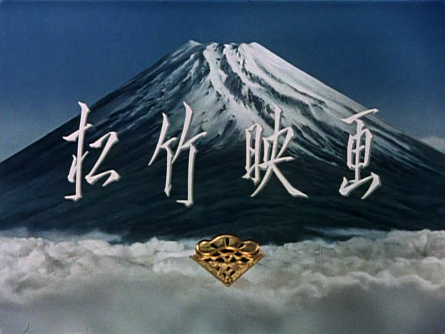 Shochiku.png