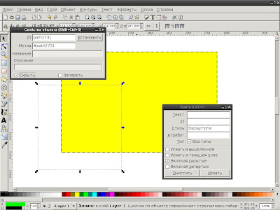 Vector graphics linux