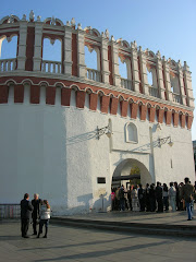 La tour Koutafia