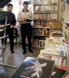 Artbridge bookstore Yerevan