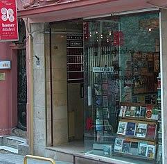 Homer Kitabevi bookstore Istanbul