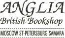 Anglia British Bookshop Moscow logo