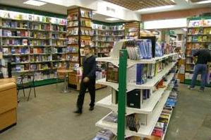 Biblio-Globus bookstore Moscow