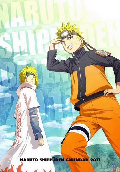 Minato Namikaze and Naruto Uzumaki