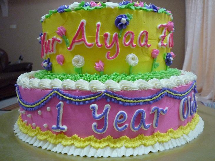 Gg Home Biz Cakes Wedding Cakes Princess 2 Tier Birthday Cake For