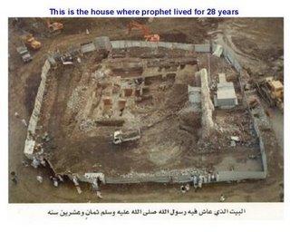 Rumah Rasulullah s.a.w di Mekah