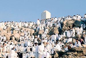 Asal Usul Nama Padang Arafah