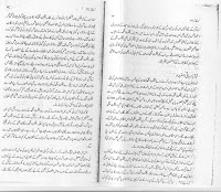 Essay On Terrorism In English Urdu Translation Of My Article On Bhagat Singh In Irtqakarachi Essays For High School Students To Read also Sample Essay Thesis Statement Bhagat Singh Studychaman Lal Urdu Translation Of My Article On  High School Admission Essay Sample