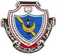 SMKA Naim Lilbanat