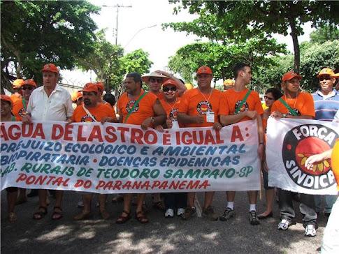 FORUM SOCIAL MUNDIAL EM BELÉM DO PARÁ/2009 FOI UM GRANDE SUCESSO.