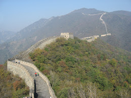 The Great Wall of China- Outside of Beijing