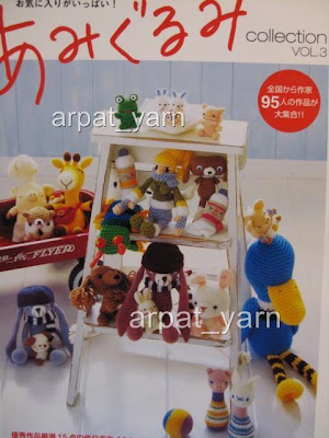 Free crochet patterns ~ Amigurumi crochet patterns ~ K and
