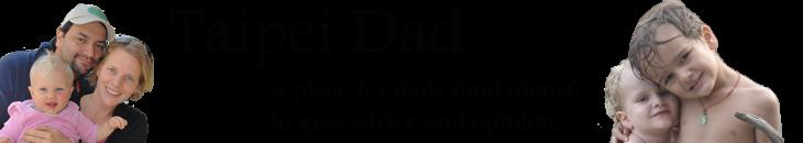 Taipei Dad
