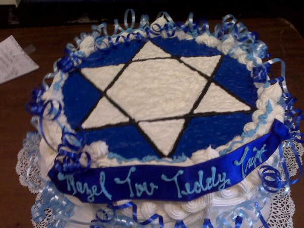 Mazel_Tov_Cake305.jpg