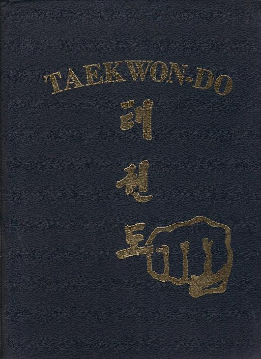 Enciclopedia TaeKwon-Do ITF en español