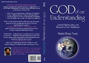 judaism understanding of gods generosity How does judaism view the relationship between people and god  judaism does not promulgate dogma about god, but does limit legitimate jewish belief to say that .