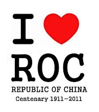 ROC 1911~2011 Celebration