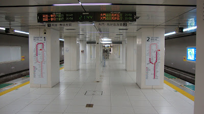 Очень понятная схема метро Токио Very clear diagram Tokyo subway.