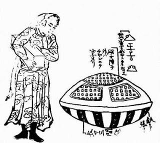 Pesawat Probe UFO