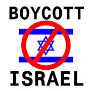 BOICOTE PRODUTOS ISRAELENSES