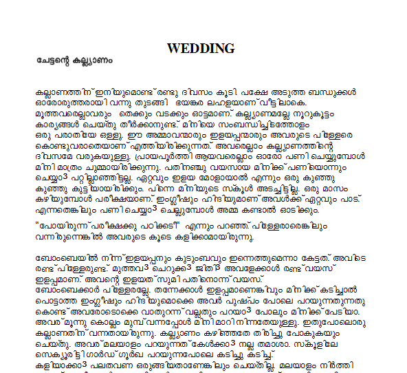 malayalam sex stories in malayalam font
