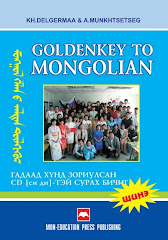 """Goldenkey to Mongolian"" with Audio CD, By А.Munkhtsetseg, Kh.Delgermaa, Mon Edu Press, 2008"