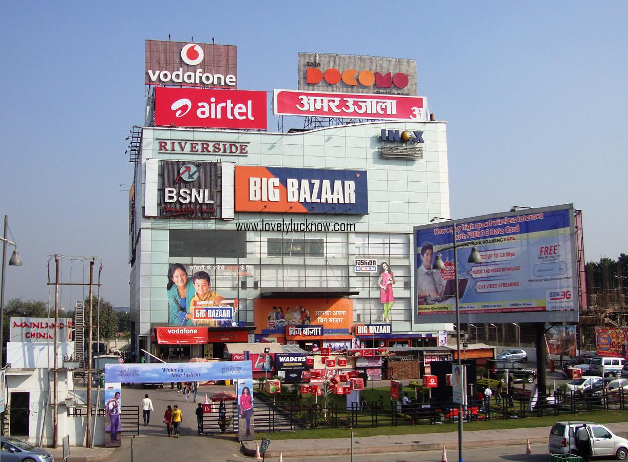 Lucknow online shopping site