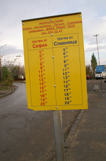 Автобуси разписание