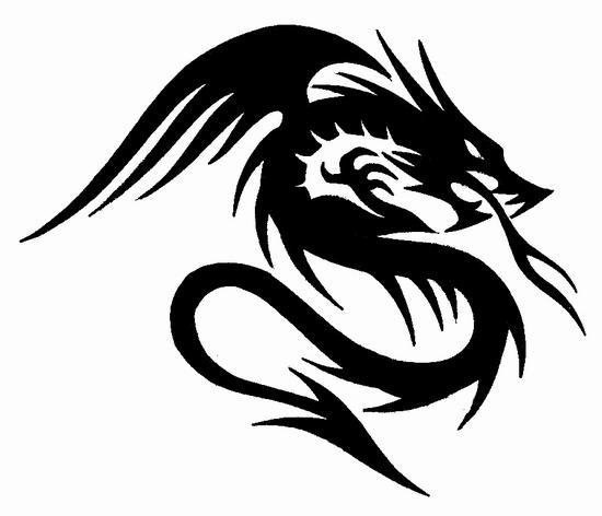 tattoo de dragones. tattoo de dragones.