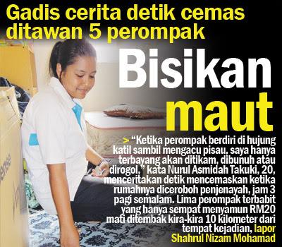 Perompak Melayu Rompak Kedai Runcit Cina Guna Parang