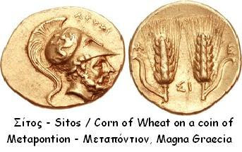 Macedonian names and makeDonski pseudo linguistics: The case of the name Sitas