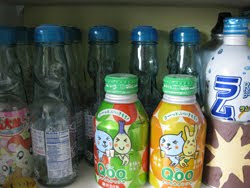 Asian drinks!