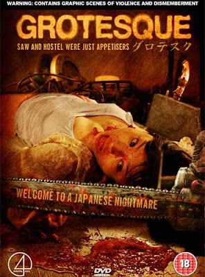 Grotesque 2009 movie poster
